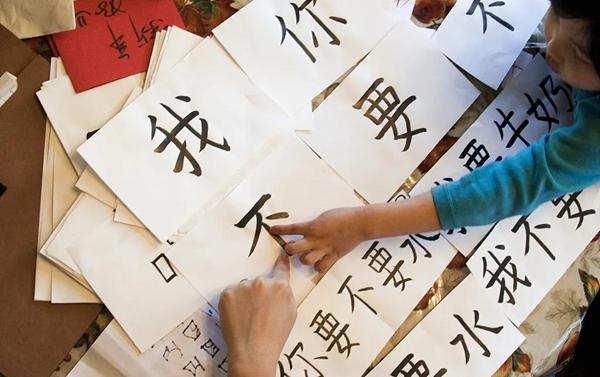大语文培训项目经营的好坏重在选址!